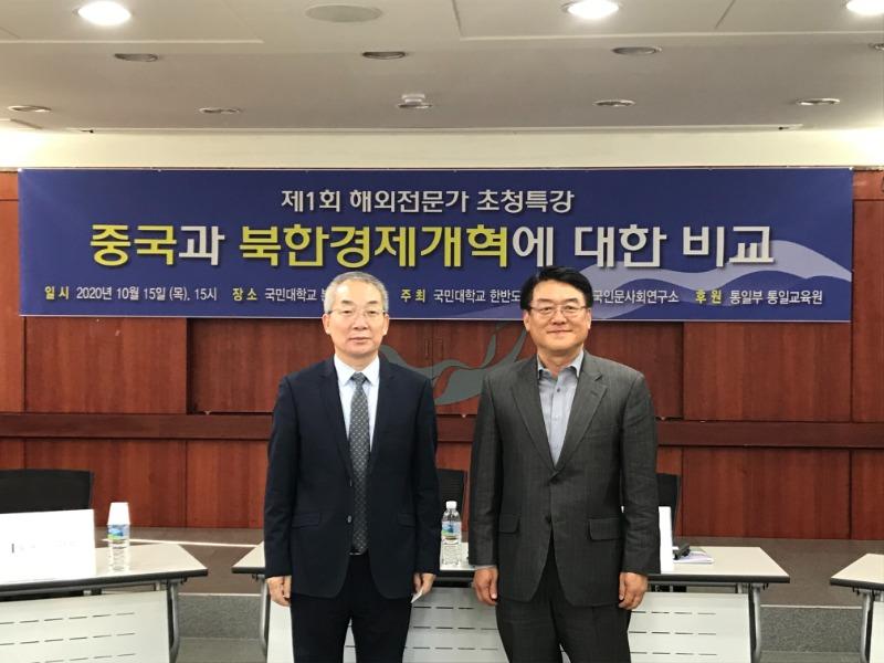 10.15 한센동 교수 초청특강.jpg1.jpg