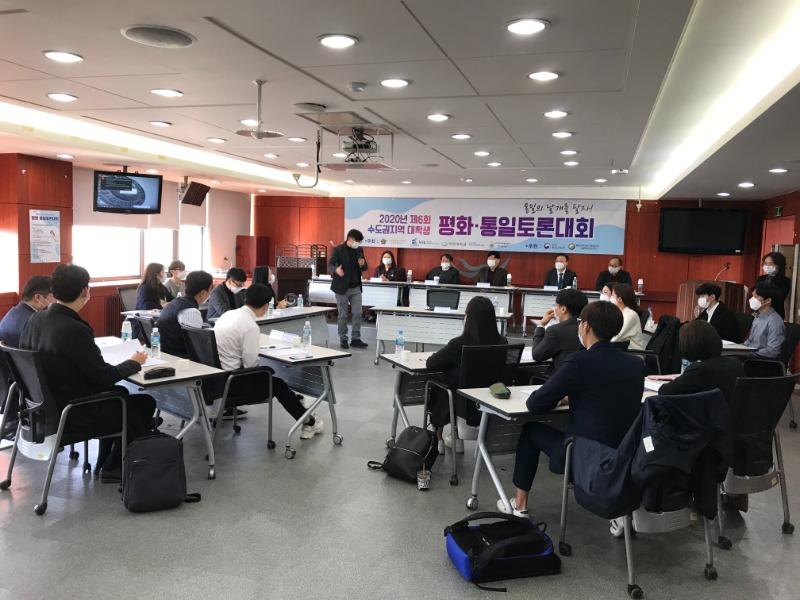 통일토론대회 예선전 사진.jpg